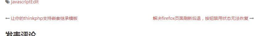 QQ截图20160116172444