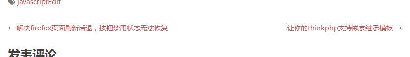 QQ截图20160116173316